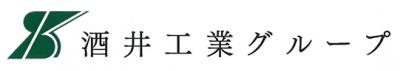 酒井工業グループ(酒井工業・エス・ケー・サンケイ)